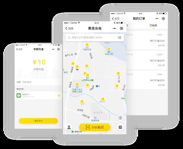 移动端app-img